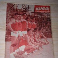 Colecionismo desportivo: REVISTA ¡OIGA! NUMERO 509 AÑO 1963. PORTADA SEVILLA C.F BALONCESTO. PUBLICIDAD COCA COLA. Lote 189809128