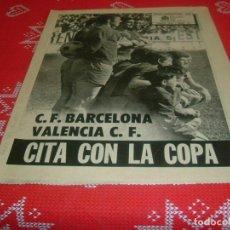 Coleccionismo deportivo: (LLL)SUPLEMENTO DIARIO DE BARCELONA(JULIO 71) BARÇA Y VALENCIA CITA CON LA FINAL DE COPA!!!!!. Lote 190146620