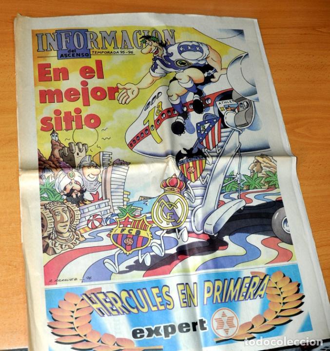 DIARIO INFORMACIÓN DE ALICANTE: EL ASCENSO A PRIMERA DIVISIÓN DEL HÉRCULES C.F. TEMPORADA 95-96 (Coleccionismo Deportivo - Revistas y Periódicos - otros Fútbol)