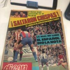 Coleccionismo deportivo: DICEN. Lote 190527905