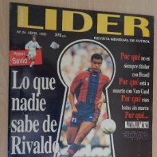 Coleccionismo deportivo: DE KIOSKO. REVISTA MENSUAL DE FUTBOL LIDER Nº 24. ABRIL 1998. RIVALDO. POSTER DE SAVIO REAL MADRID. Lote 190543353