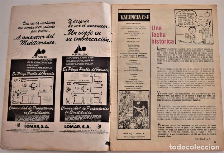Coleccionismo deportivo: REVISTA MENSUAL VALENCIA CLUB DE FÚTBOL Nº 30-31 VERANO 1979 - CAMPEONES COPA DEL REY (VER DESCRIPC) - Foto 3 - 190615985