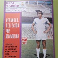 Coleccionismo deportivo: 269 OCTUBRE 1972 POSTER GONZÁLEZ REVISTA REAL MADRID PUBLICACIÓN MENSUAL. Lote 191270155
