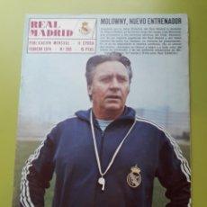 Coleccionismo deportivo: 285 FEBRERO 1974 POSTER PLANELLES REVISTA REAL MADRID PUBLICACIÓN MENSUAL. Lote 191275515
