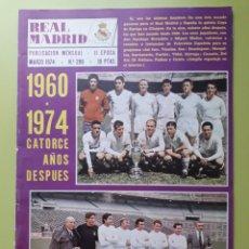 Coleccionismo deportivo: 286 MARZO 1974 POSTER RUBIÑAN R.MADRID 0 BARSA 5 EXHIBICIÓN DE CRUYFF FOTOS REVISTA REAL MADRID PUBL. Lote 191275662