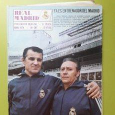 Coleccionismo deportivo: 287 ABRIL 1974 REVISTA REAL MADRID PUBLICACIÓN MENSUAL. Lote 191275853