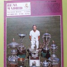 Coleccionismo deportivo: 292 SEPTIEMBRE 1974 REVISTA REAL MADRID PUBLICACIÓN MENSUAL. Lote 191276353