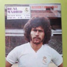 Coleccionismo deportivo: 293 OCTUBRE 1974 FICHAJE Y PRESENTACIÓN BREITNER REVISTA REAL MADRID PUBLICACIÓN MENSUAL. Lote 191276513