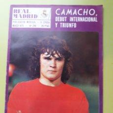 Coleccionismo deportivo: 298 MARZO 1975 CAMACHO DEBUT INTERNACIONAL REVISTA REAL MADRID PUBLICACIÓN MENSUAL. Lote 191277270