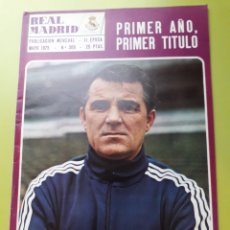 Coleccionismo deportivo: 300 MAYO 1975 REVISTA REAL MADRID PUBLICACIÓN MENSUAL. Lote 191277657