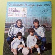 Coleccionismo deportivo: 308 ENERO 1976 REVISTA REAL MADRID PUBLICACIÓN MENSUAL. Lote 191277743