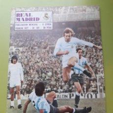 Coleccionismo deportivo: 321 FEBRERO 1977 REVISTA REAL MADRID PUBLICACIÓN MENSUAL. Lote 191277883