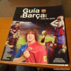 Coleccionismo deportivo: GUIA DEL SOCIO FC BARCELONA 08/09. Lote 192885743