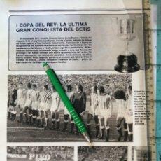 Coleccionismo deportivo: 25 JUNIO 1977 PRIMERA COPA REY BETIS ATHELTIC BILBAO. MADRID.(2 RECORTE PRENSA ANTIGUO) VER IMAGENES. Lote 194197267