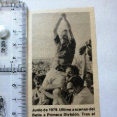 Coleccionismo deportivo: JUNIO 1979 GARCÍA TRAID A HOMBROS TRAS ASCENSO A PRIMERA DEL BETIS(RECORTE PRENSA) VER IMAGEN.. Lote 194198911