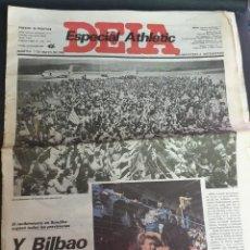 Coleccionismo deportivo: DEIA ESPECIAL ATHLETIC 3 DE MAYO 1983 16 PÁGINAS. Lote 194311150
