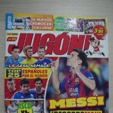 Coleccionismo deportivo: REVISTA JUGON Nº 99 - CON 24 CROMOS DE LOS 100 CRACKS Y TODOS LOS POSTERS EL CENTRAL DEL VALENCIA. Lote 194497986