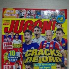 Coleccionismo deportivo: REVISTA JUGON Nº 98 CON 24 CROMOS DE LOS 100 CRACKS Y TODOS LOS POSTERS EL CENTRAL DEL AT MADRID. Lote 194498412