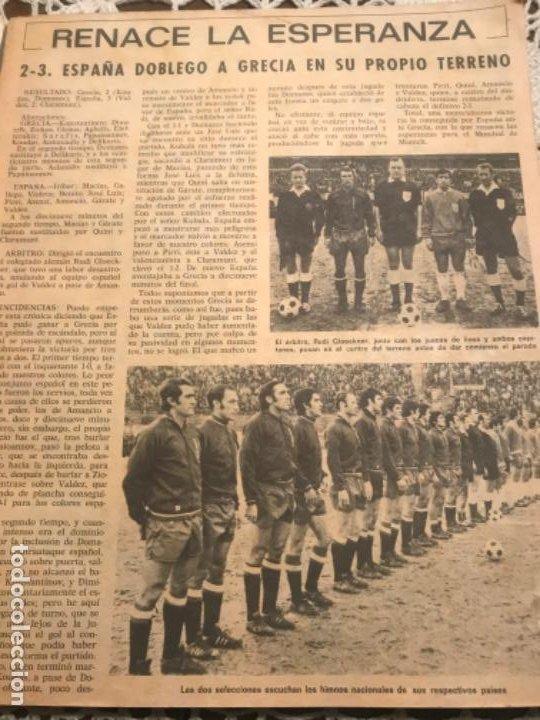 Coleccionismo deportivo: FUTBOL GRAFICO CAMPEONATO DE LIGA 1972 - 73 SEGUNDA VUELTA TOMO 2 AGOSTO 1973 - Foto 2 - 194610741
