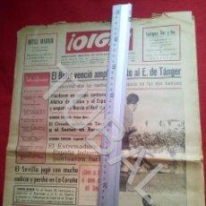 Coleccionismo deportivo: TUBAL BETIS SEVILLA OIGA 91 REVISTA DE FUTBOL 1955. Lote 194614758