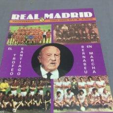 Coleccionismo deportivo: REVISTA REAL MADRID 1979 BAYERN AJAX MILÁN SANTILLANA. Lote 195012813