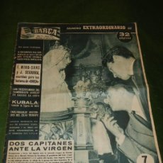 Coleccionismo deportivo: REVISTA BARÇA NÚMERO EXTRA 175 23 ABRIL 1959 FC BARCELONA CAMPEON LIGA 58-59 FOT.PLANTILLA PAG.CENTR. Lote 195043593