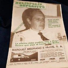 Coleccionismo deportivo: N 27 REVISTA HELIOPOLIS DEPORTIVO REAL BETIS SABADELL DÍA DEL ASCENSO PRIMERA DIVISIÓN 20 MAYO 1990. Lote 195058495