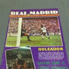 Coleccionismo deportivo: REVISTA REAL MADRID N 353 BAYERN MÚNICH TROFEO BERNABEU. Lote 195074452