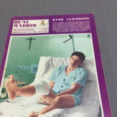 Coleccionismo deportivo: REVISTA REAL MADRID N 249 POSTER DE CALPE. Lote 195074612