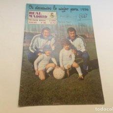 Coleccionismo deportivo: REVISTA REAL MADRID Nº 308 ENERO 1976 POSTER SANCHEZ BARRIOS. Lote 195159300