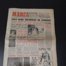 Coleccionismo deportivo: 28/06/1961. BARCELONA BOTAFOGO VALENCIA RIBELLES COLL VILLARROBLEDO ASCENSO A 2° DIVISION ZALDUA.. Lote 195209521