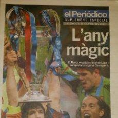 Coleccionismo deportivo: FINAL CHAMPIONS 2006 - FC BARCELONA & ARSENAL. Lote 195362163