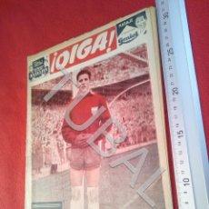 Coleccionismo deportivo: TUBAL OIGA 71 REVISTA FUTBOL 1955 BETIS SEVILLA F C TAUROMAQUIA U21. Lote 195492288