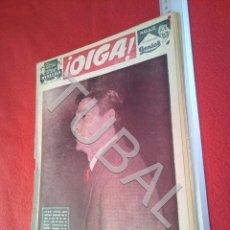 Coleccionismo deportivo: TUBAL OIGA 64 REVISTA FUTBOL 1955 BETIS SEVILLA F C TAUROMAQUIA U21. Lote 195492470