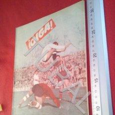 Coleccionismo deportivo: TUBAL OIGA 103 REVISTA FUTBOL 1956 BETIS SEVILLA F C U21. Lote 195493212
