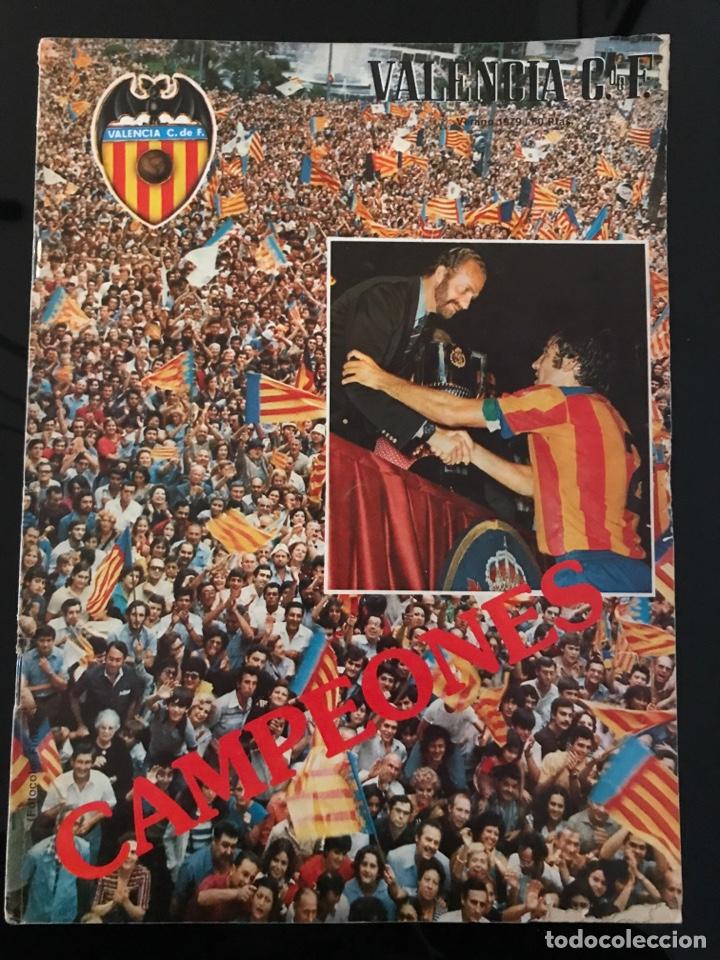 REVISTA FÚTBOL VALENCIA CAMPEÓN COPA DEL REY 1979 - AS MARCA SPORT DON BALÓN CROMOS PÓSTER ÁLBUM (Coleccionismo Deportivo - Revistas y Periódicos - otros Fútbol)