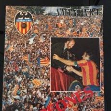Coleccionismo deportivo: REVISTA FÚTBOL VALENCIA CAMPEÓN COPA DEL REY 1979 - AS MARCA SPORT DON BALÓN CROMOS PÓSTER ÁLBUM. Lote 196205828