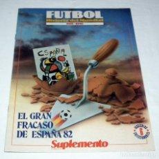 Coleccionismo deportivo: REVISTA EL SEMANAL - HISTORIA DEL MUNDIAL DE FUTBOL - FASCICULO 6. Lote 48476272