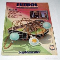 Coleccionismo deportivo: REVISTA EL SEMANAL - HISTORIA DEL MUNDIAL DE FUTBOL - FASCICULO 7. Lote 48476309