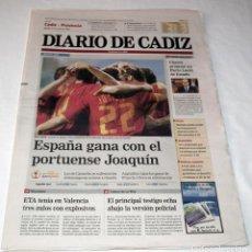 Coleccionismo deportivo: DIARIO DE CADIZ MUNDIAL KOREA-JAPAN 2002 - SUDAFRICA-ESPAÑA SELECCION ESPAÑOLA FUTBOL - LA ROJA. Lote 48474718