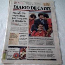 Coleccionismo deportivo: DIARIO DE CADIZ MUNDIAL KOREA-JAPAN 2002 - KOREA - ESPAÑA SELECCION ESPAÑOLA FUTBOL - LA ROJA. Lote 48474864