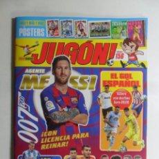 Coleccionismo deportivo: REVISTA JUGON Nº 156 - POSTER DESPLEGABLE MESSI (REVERSO JOAQUIN). Lote 199299593