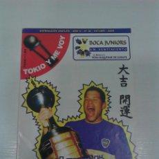 Coleccionismo deportivo: REVISTA BOCA JUNIORS.. Lote 199299785