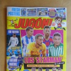 Coleccionismo deportivo: JUGON Nº 157 - CON LAS HOJAS PARA PEGAR LOS CROMOS DEL MERCADO DE INVIERNO ESTE 2019 2020. Lote 199300448