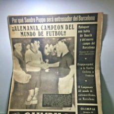 Collectionnisme sportif: 6-7-1954 ALEMANIA HUNGRÍA FINAL MUNDIAL 1954. Lote 201370841