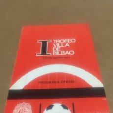 Collectionnisme sportif: PROGRAMA VASAS DYNAMO MOSCU STANDARD LIRIA AT BILBAO 1971. Lote 201709125