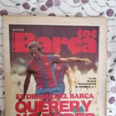 Coleccionismo deportivo: (LLL) TOT BARÇA Nº: 1 (ENERO-1979) SANTANDER 2 BARÇA 1, LOBO CARRASCO LA PERLA DE LA CANTERA. Lote 202045007