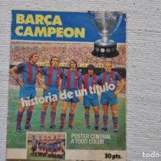 Coleccionismo deportivo: REVISTA 1974 BARÇA CAMPEON GRAFICA HORACIO Y RAFAEL SEGUI CON POSTER CENTRAL. Lote 202409186