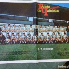 Coleccionismo deportivo: LAMINA POSTER ANTIGUA EQUIPO DE FUTBOL C. D. CORDOBA REVISTA PUEBLO DE QUINIELAS AÑOS 70. Lote 202428306