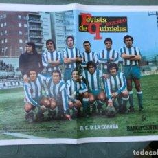 Coleccionismo deportivo: LAMINA POSTER ANTIGUA EQUIPO DE FUTBOL R. C. D. LA CORUÑA REVISTA PUEBLO DE QUINIELAS AÑOS 70. Lote 202428441